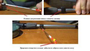 Сигнализаторы для фидера  самодельные сигнализаторы