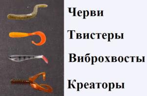 Приманка для ловли на дроп шот